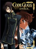 Code Geass Anime Legends [DVD]