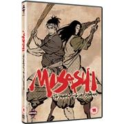 Musashi - The Dream of The Last Samurai [DVD]