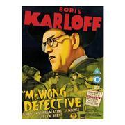 Mr Wong Detective [DVD]