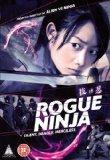 Rogue Ninja [DVD]