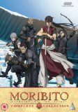 Moribito Collection [DVD]