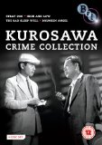 Kurosawa: Crime Collection [DVD]