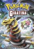 Pokemon: Giratina and the Sky Warrior  [DVD]