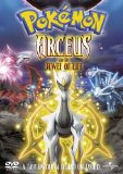 Pokemon: Arceus and the Jewel Of Life  [DVD]