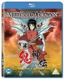 Legend of the Millennium Dragon [Blu-ray][Region Free]