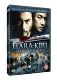 Hara-Kiri : Death of a Samurai [DVD]
