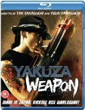 Yakuza Weapon (2011) (Blu-ray)