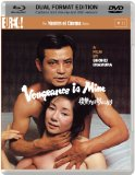 Vengeance is Mine [Masters of Cinema] (Dual Format Edition) [Blu-ray]