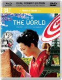 The World [Masters of Cinema] (Dual Format Edition) [Blu-ray]