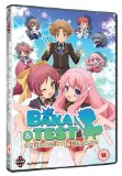 Baka And Test: Summon The Beasts Complete Series Collection [DVD]