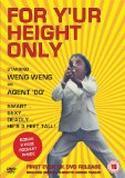 For Yu'r Height Only [DVD]