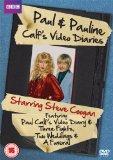 Paul and Pauline Calf's Video Diaries [DVD]