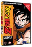 Dragon Ball Z Season 2 [DVD]