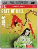 GATE OF HELL [JIGOKUMON] (Masters of Cinema) (DVD & BLU-RAY DUAL FORMAT)