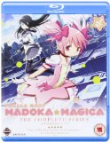 Puella Magi Madoka Magica Complete Series Collection [Blu-ray]