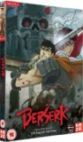 Berserk - Film 1: Egg Of The King [DVD]