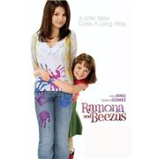 Ramona and Beezus [DVD]