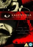 Kagemusha [DVD]