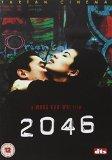 2046 DVD