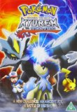POKEMON: KYUREM VS THE SWORD OF JUSTICE [DVD]