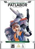 Patlabor Mobile Police: Series 1 [DVD]