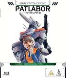 Patlabor Mobile Police: Series 1 [Blu-ray]