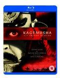 Kagemusha [Blu-ray] [1980]