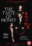 The Taste of Money [DVD]