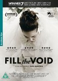 Fill the Void [DVD]