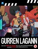 Gurren Lagann - Ultimate Edition (Blu-Ray)