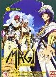 Magi - The Labyrinth Of Magic: Season 1 - Part 2 [DVD]