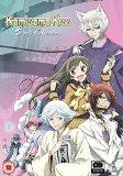 Kamisama Kiss: Collection [DVD]