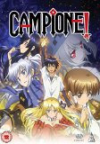 Campione!: Collection [DVD]