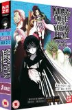 Nura - Rise Of The Yokai Clan: Season 2 - Part 2 [DVD]