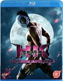 Hk: Forbidden Superhero [Blu-ray]