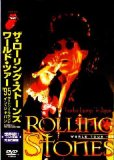The Rolling Stones: Voodoo Lounge Tour [DVD]