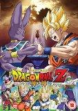 Dragon Ball Z: Battle Of Gods [DVD]
