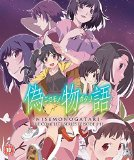 Nisemonogatari Collection [Blu-ray]