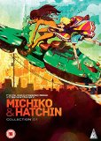 Michiko & Hatchin Part 1 [DVD]