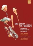 Gala From St. Petersburg [DVD] [2003] [2010]