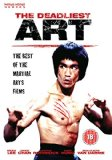 The Best Of Martial Arts Films [DVD]