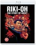 Riki-Oh - The Story Of Ricky [Blu-ray]