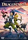 Dragon Nest: Warriors' Dawn [DVD]