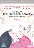 The Tale Of The Princess Kaguya [DVD] [2015]