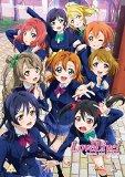 Love Live! School Idol Project: Season 1 [DVD]