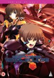 Muv-Luv Alternative: Total Eclipse - Part 1 [DVD]