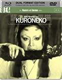 Kuroneko (1968) [Masters of Cinema] Dual Format (Blu-ray & DVD)