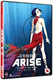 Ghost In The Shell Arise: Borders Parts 3 And 4 [DVD]