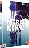 Mirai Nikki: Future Diary - Complete Collection 1 (Episodes 1-13) Blu-ray
