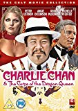 Charlie Chan and the Curse of the Dragon Queen [DVD]